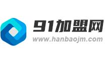 就要(yao)加(jia)盟(meng)網(wang)